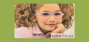 Occhiali da vista per bambini Miraflex
